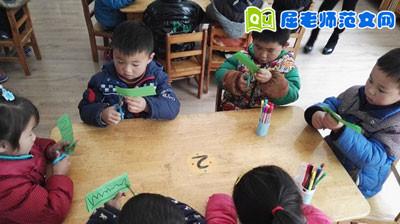 幼儿园教育笔记:孩子们的观察力和记忆力