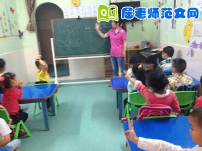 幼儿园《音乐气垫火车》课后反思
