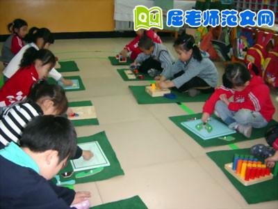 幼儿教师教育随笔:自由活动时
