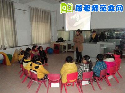 幼儿园教育笔记:奖励的作用