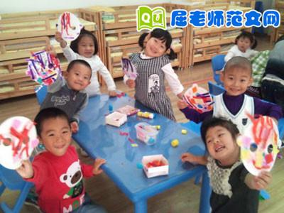 幼儿园教育笔记:我们班的小班长
