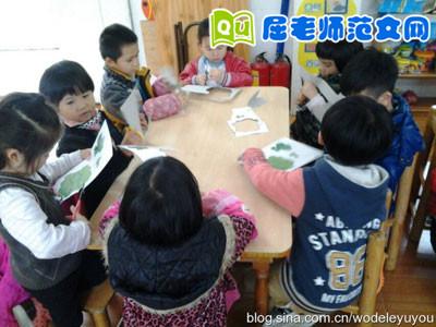 幼儿园教育笔记:请不要让孩子等太久