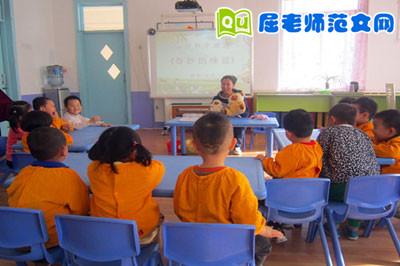 幼儿教师教育随笔:启发幼儿的思考