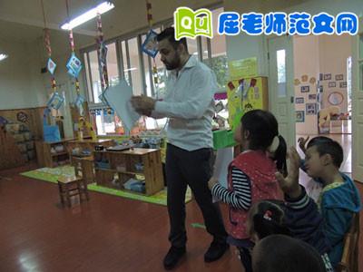 幼儿教师教育随笔:面对孩子,要找对交流方法
