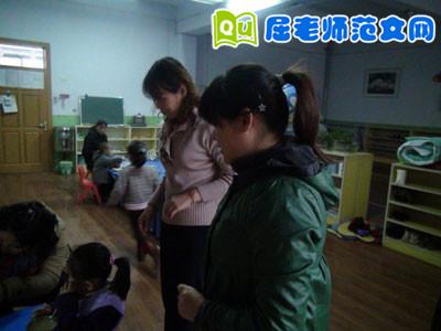 幼儿教师教育随笔:语言的力量
