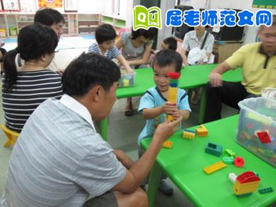 幼儿园教育随笔:小小礼物效果大