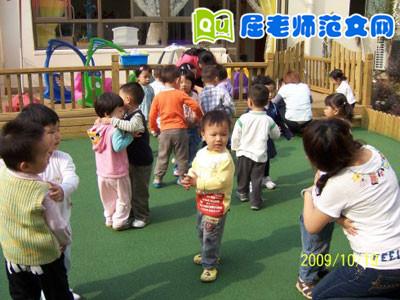 幼儿园下学期教育随笔《加入孩子们的行列》
