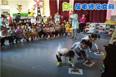 幼儿园社会说课稿《小熊让路》