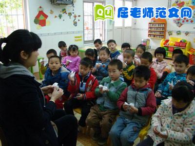 幼儿园教育笔记:多一点耐心和方法