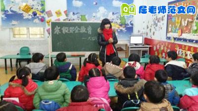 幼儿教师教育随笔:自然角里的芦荟