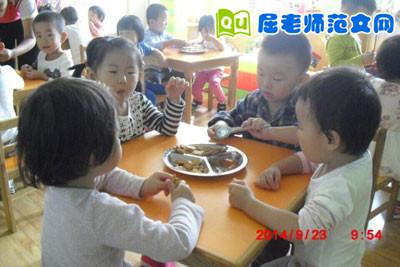 幼儿园教育笔记:帮助别人也要有个度