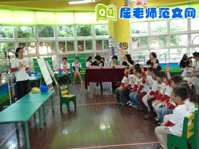 幼儿教师教育随笔:让孩子在游戏中养成好习惯