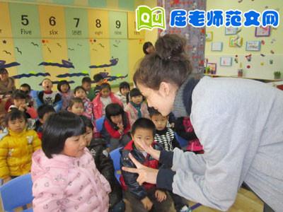 幼儿教师教育随笔:根据孩子的个性特点来引导教育孩子