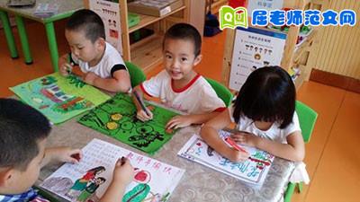 幼儿园教育随笔:我的家园共育新方式