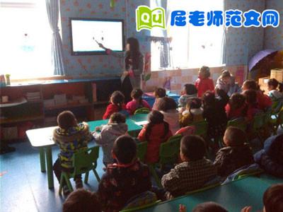 幼儿园大班语言说课稿:没有牙齿的大老虎