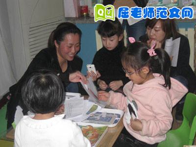 幼儿园教育随笔:特别的爱送给难入园的孩子