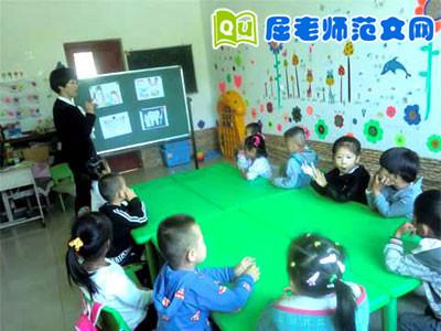 幼儿园教育笔记:老师是孩子的一面镜子