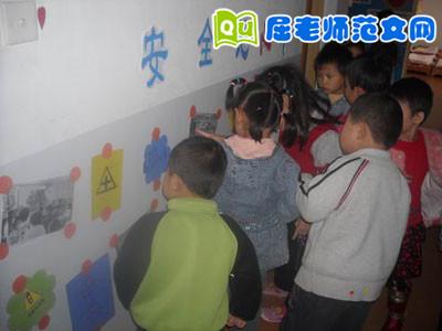 幼儿教师教育随笔:孩子眼中的世界