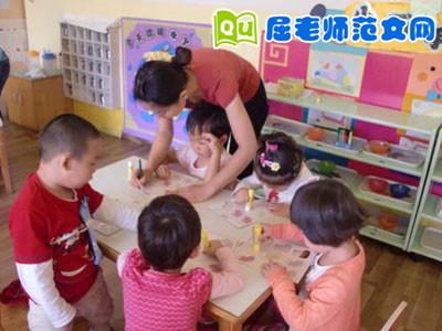 幼儿教师教育随笔:男孩子也想得到关注