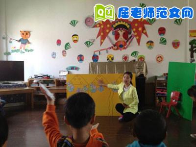 """幼儿园教育随笔:动物""""收容所""""的故事"""
