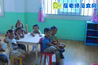 幼儿园中班案例分析_中班幼儿区域活动区个案跟踪观察记录_屈老师范文网