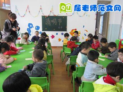 幼儿园教育笔记:小老师的风波