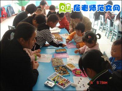 幼儿园教育随笔:给幼儿自由选择的机会