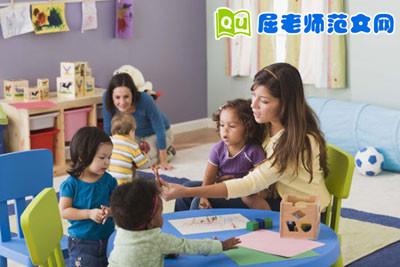 幼儿园教育随笔:增强幼儿自我保护意识