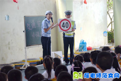 幼儿园大班语言活动说课稿:顽皮的小雨滴
