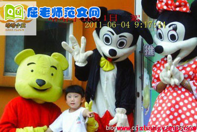 幼儿园中秋节活动总结范文 幼儿园工作计划报告_屈