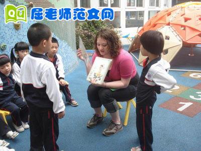 幼儿教师教育随笔:孩子们的阅读活动