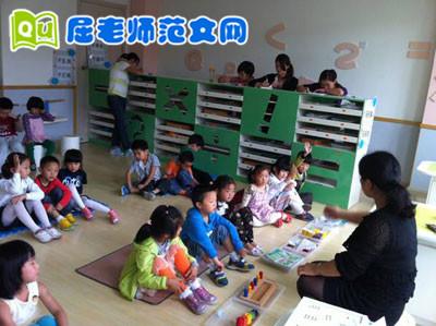 中班幼儿教师教育随笔200篇