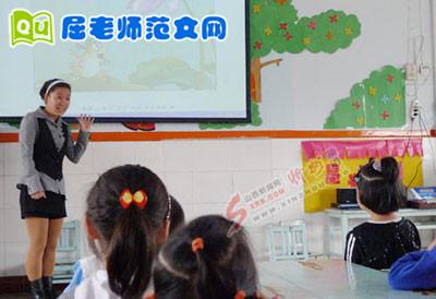 幼儿园教育笔记:给孩子锻炼的机会
