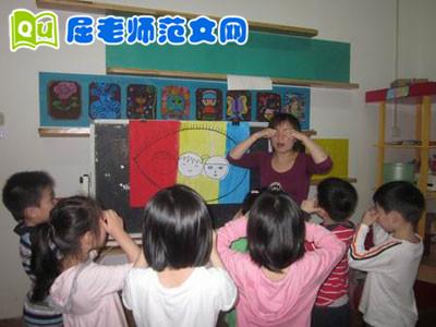 幼儿园教学反思《落叶飘飘》