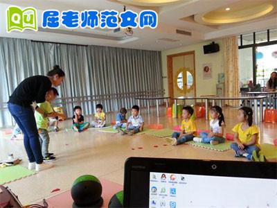 幼儿教师教育随笔:宝宝不要哭
