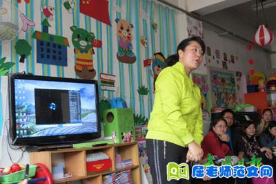 幼儿园教育随笔:创设环境有利于孩子集中注意力