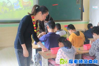 幼儿园教育笔记:让孩子自信一点