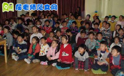 幼儿园中班语言说课稿《抱抱》