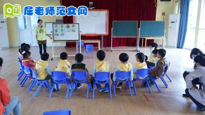幼儿园教育随笔:如何应对令人头疼的孩子