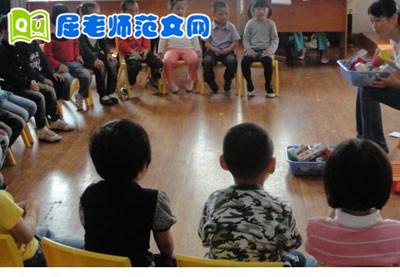 中班语言说课稿:小乌龟开店