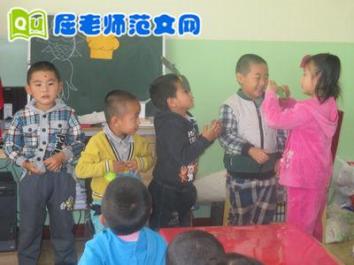 """幼儿教师教育随笔:让人""""省心""""的孩子"""
