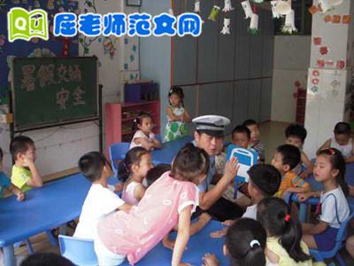 幼儿园主题墙给我的反思