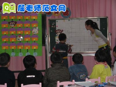 幼儿园教育随笔:不喜欢睡午觉的孩子