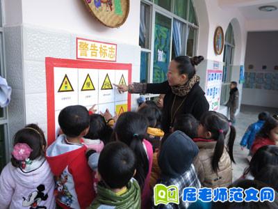 幼儿教师教育随笔:搭建小帐篷