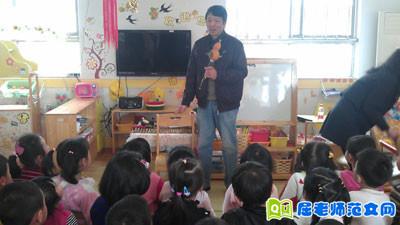 小班语言《点点爱上幼儿园》教学反思