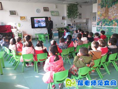 幼儿园教育随笔:快乐的小推车