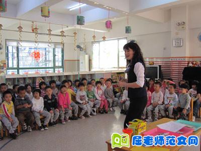 幼儿园教育笔记:久违的安静