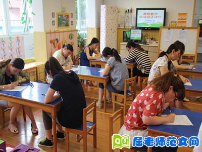 幼儿园中班语言说课稿《会动的房子》