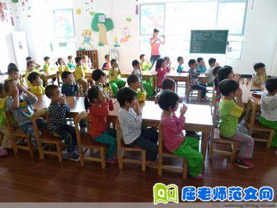 幼儿园大班个人工作总结200篇