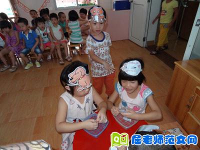幼儿数学《一双和一对》教学反思